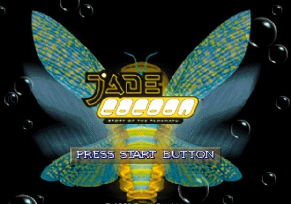 jade1