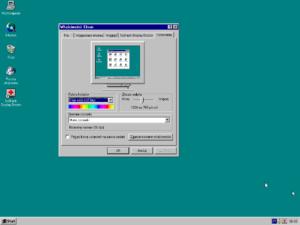 2016 02 13 16h49 09 300x225 Instalujemy Windows 95 na Virtualbox