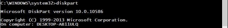 diskpart 1 Naprawiamy uszkodzony nośnik danych.