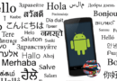 Jak automatycznie przetłumaczyć każdy program na Androida