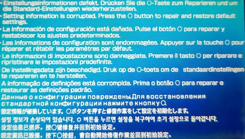 bluescreenofdead Instalacja custom firmware na Playstation Portable