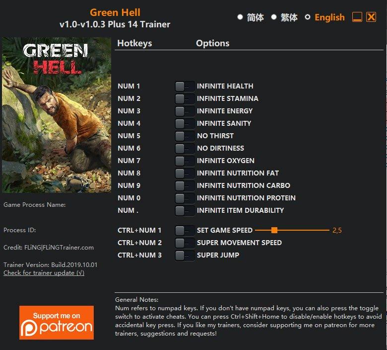 2019 10 08 12h05 46 Green Hell: Trainer +14 v1.0 v1.0.3 [FLING]