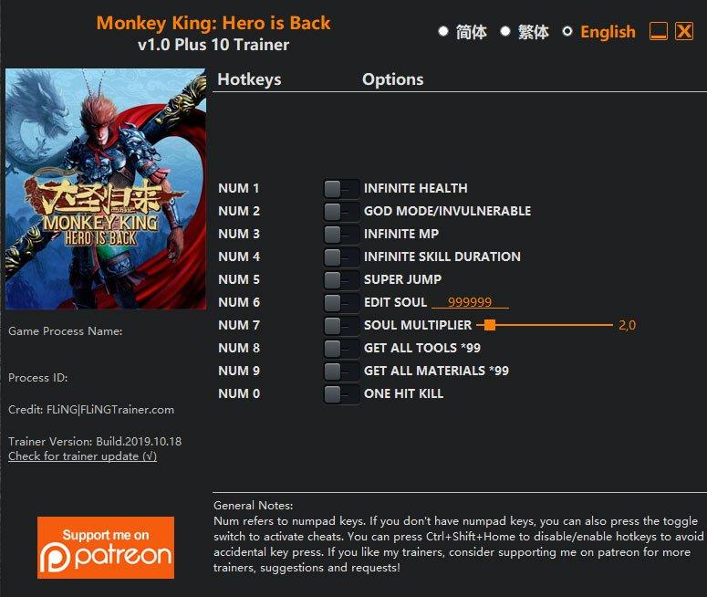 2019 10 23 14h58 42 MONKEY KING: HERO IS BACK   Trainer +10 v1.0 [FLING]