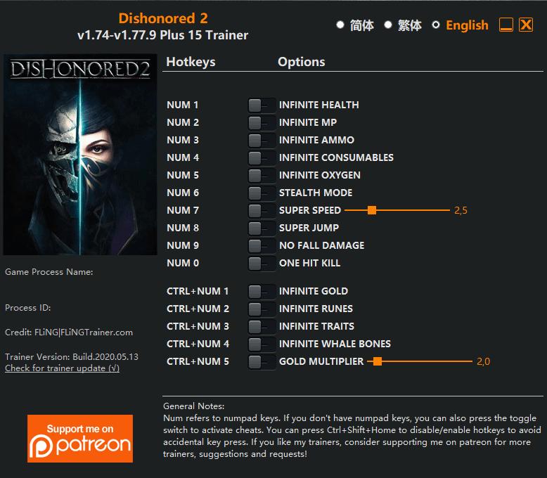 2020 05 16 14h30 26 Dishonored 2: Trainer +15 v1.74 v1.77.9 [FLING]