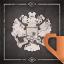 grjjd Trofea i osiagnięcia: Tannenberg
