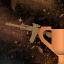 36 Trofea i osiągnięcia: Far Cry 4